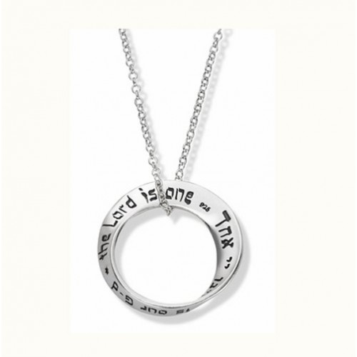 Shema Silver Mobius Necklace